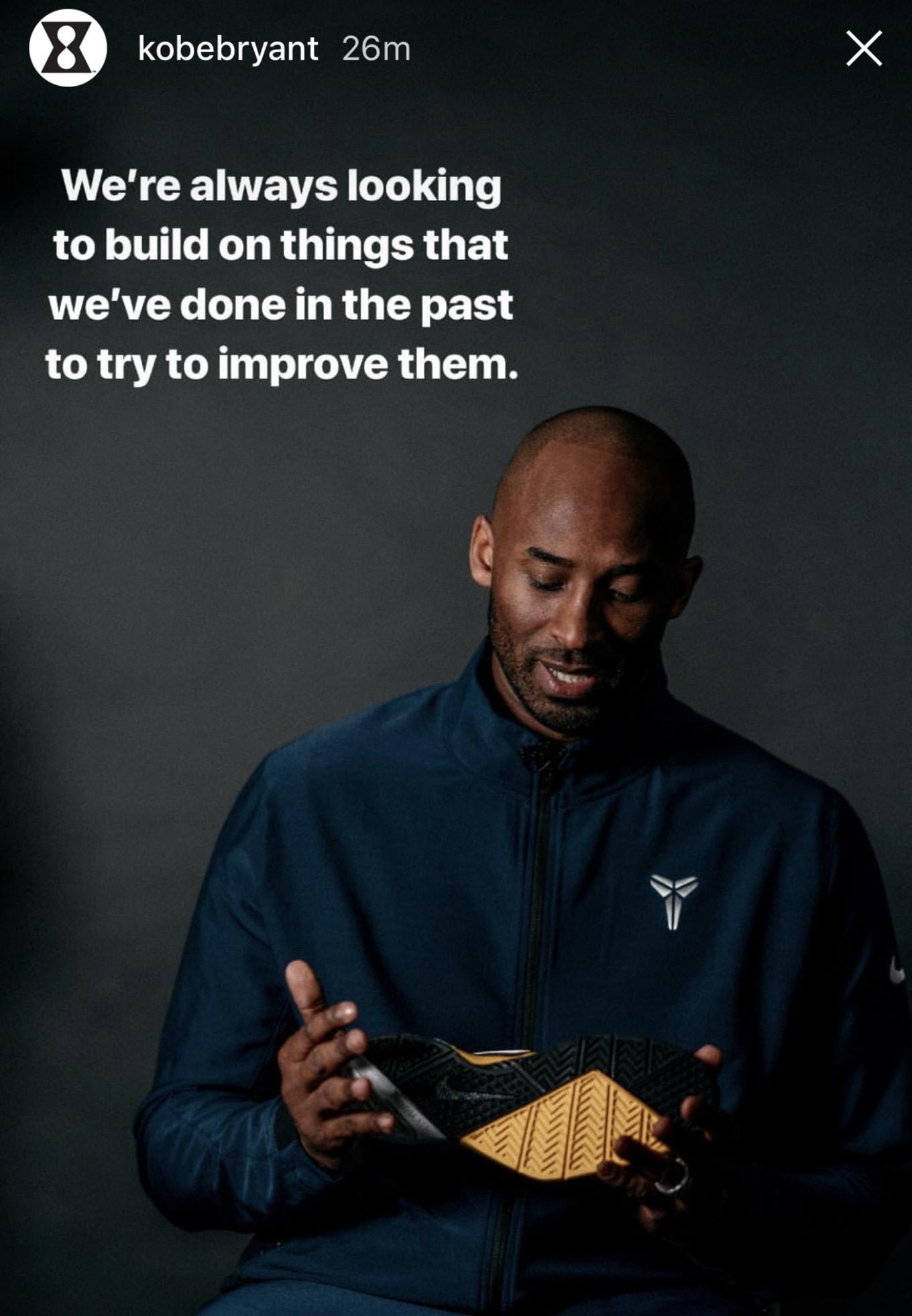 Kobe Bryant Teases Updated Nike Retro Line  9a786a7f2