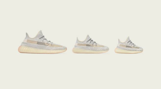 super popular debcc 87324 Adidas Officially Announces the  Lundmark  Yeezy Boost 350 V2