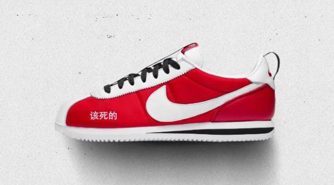 98f69345 Kendrick Lamar's Cortez Kenny 2s Available Now on SNKRS Pass