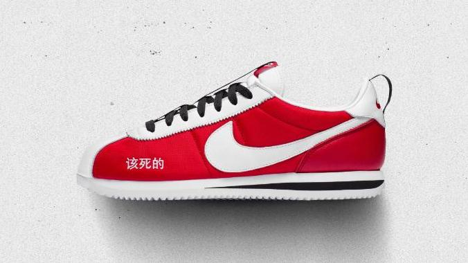 outlet store 49c29 fece6 The Nike Cortez 'Kung Fu Kenny' Release Date Feb. 2018 ...