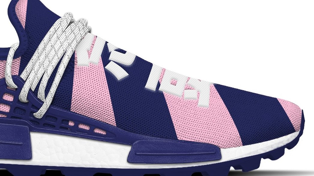38331cd10d5be Pharrell Williams x Adidas NMD Hu BBC Exclusive  Heart Mind  Release Date