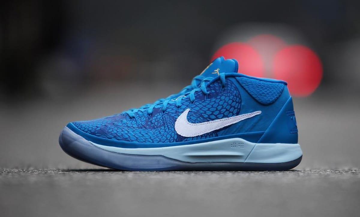 7118a2c9b Nike Kobe A.D. Mid DeMar DeRozan PE Release Date