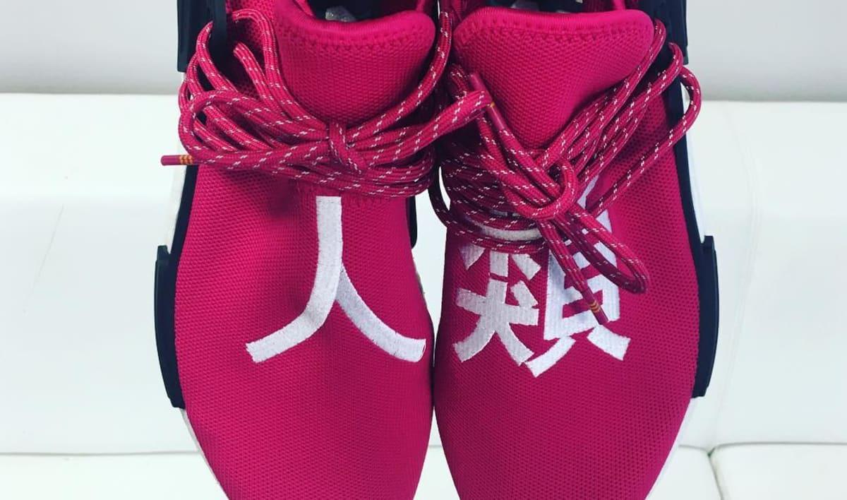 798836b57f090 Pharrell x Adidas NMD Shock Pink Release Date BB0621