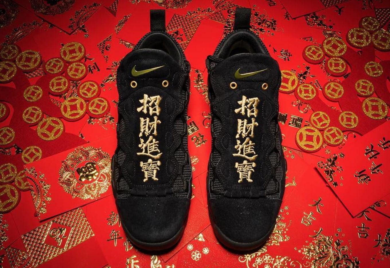 super popular 66b02 00394 Nike Air More Money