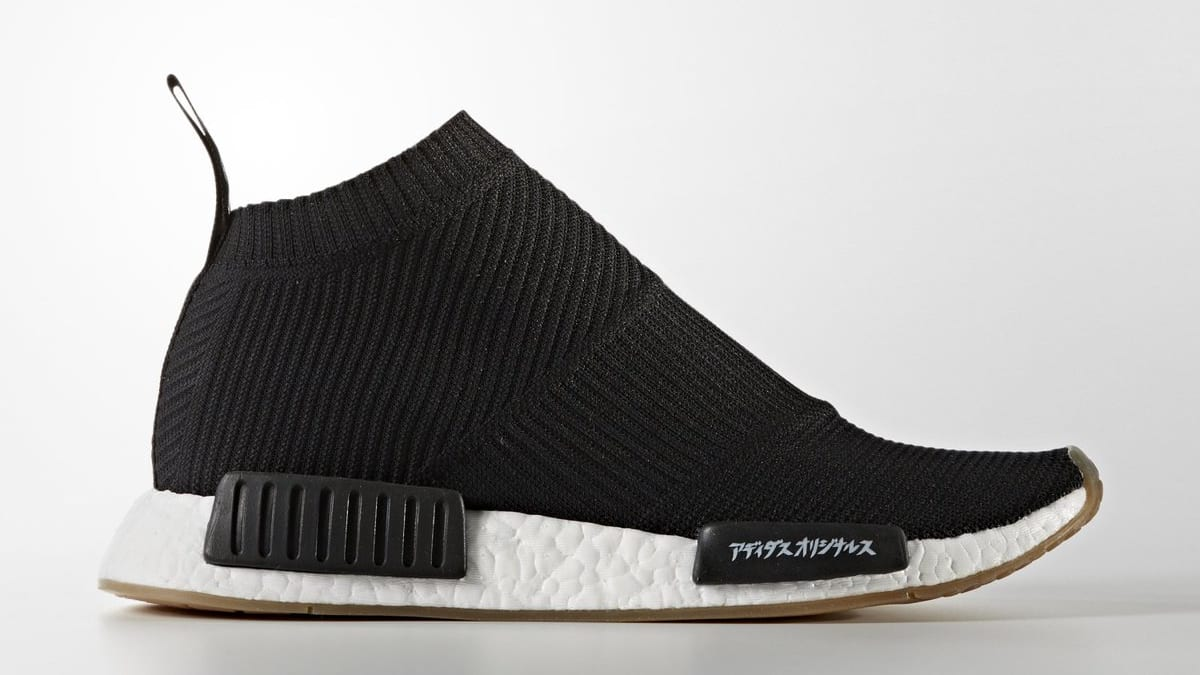 Florida Auto Exchange >> United Arrows and Sons x Adidas NMD_CS1 | Sole Collector
