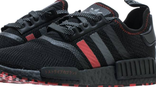 aa5b38597 Shoe Palace Is Dropping Its Own Adidas NMD
