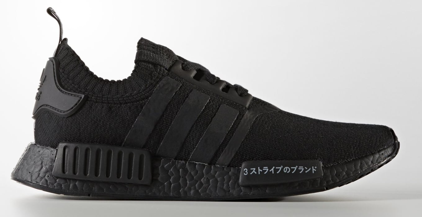 Japan Pack  Adidas NMDs in Triple White and Triple Black Release on Aug. 11 967417410