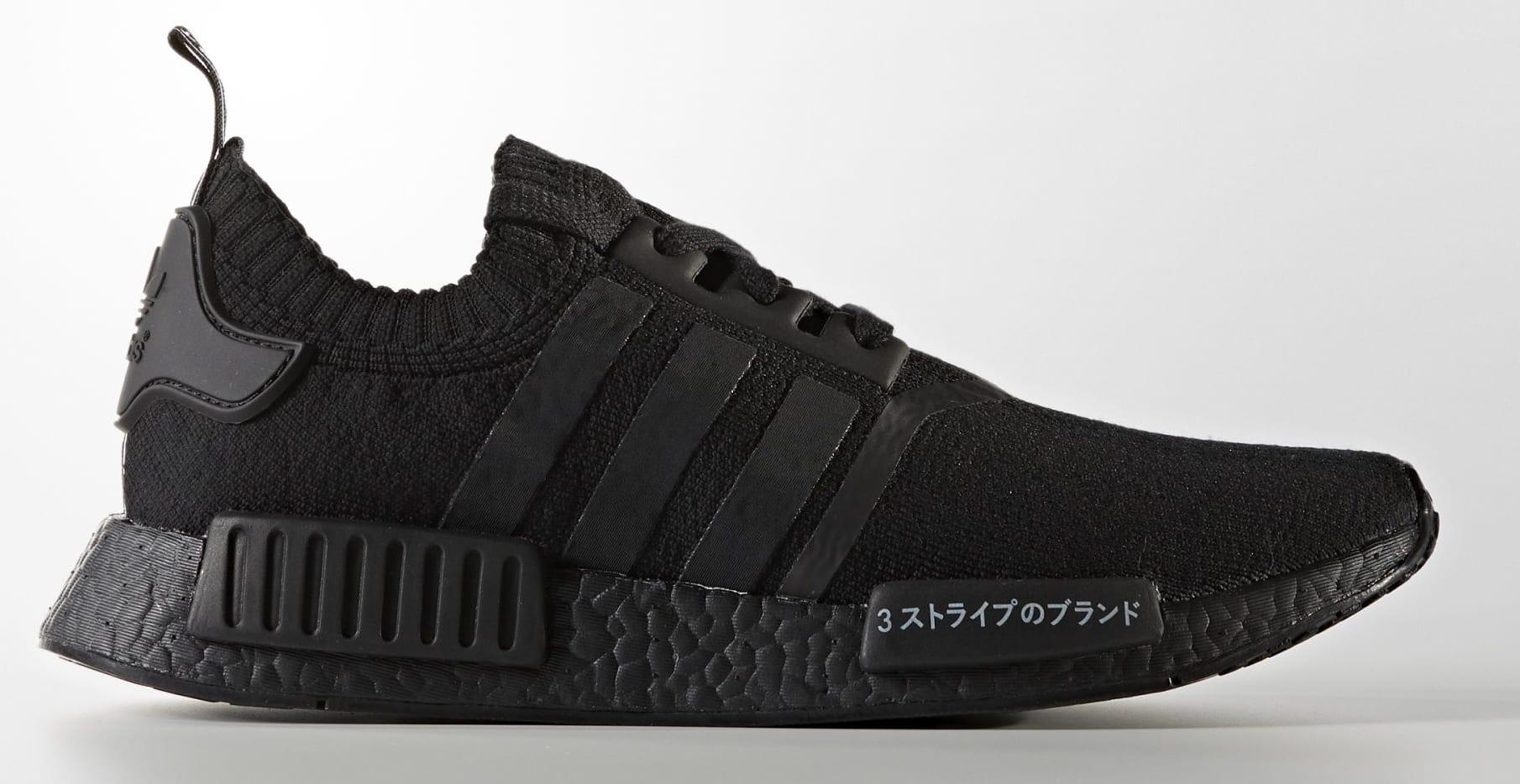Adidas NMD R1 Triple Black Japan Boost PrimeKnit PK Mens Trainers BZ0220