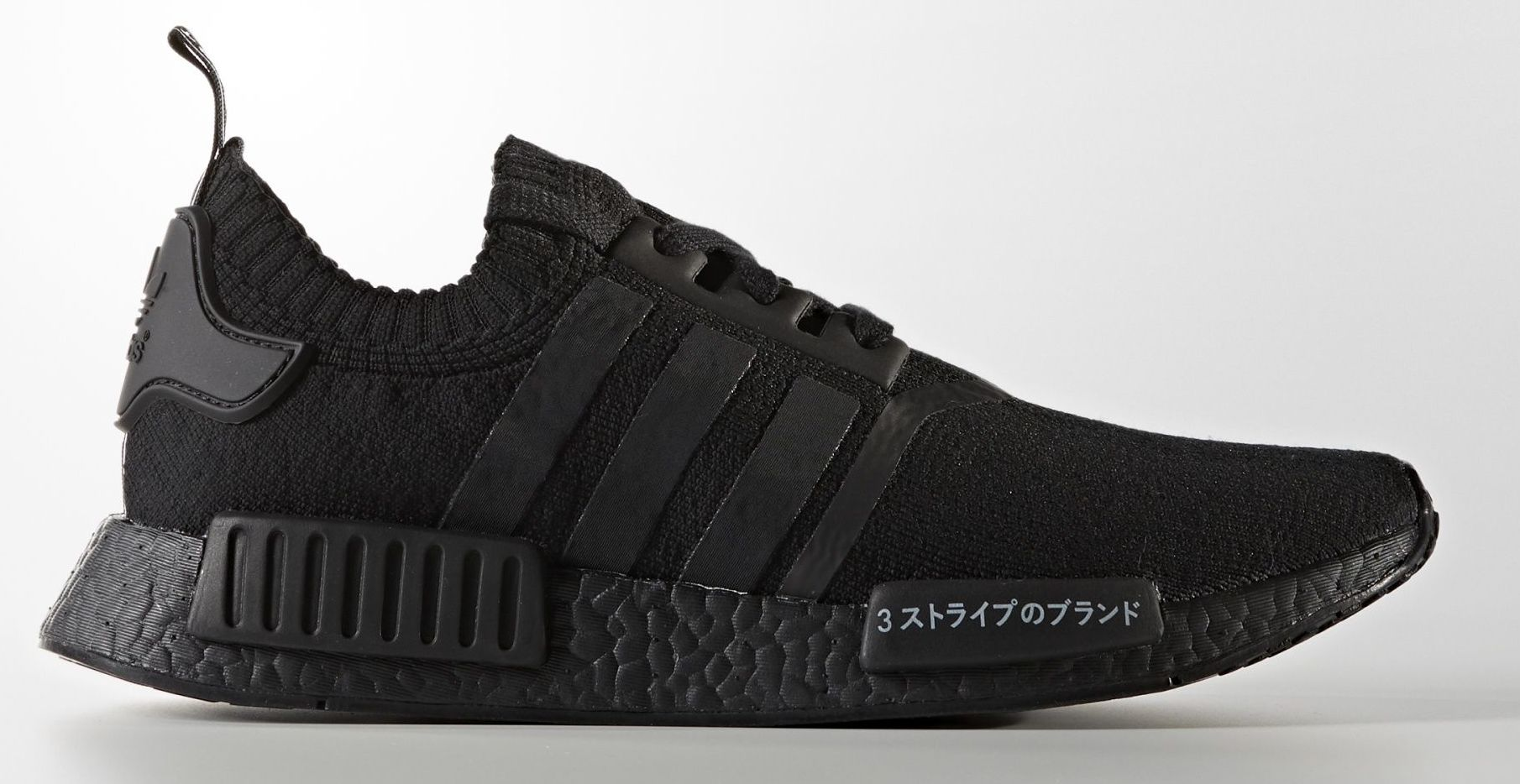 be89327e 'Japan Pack' Adidas NMDs in Triple White and Triple Black Release on Aug. 11