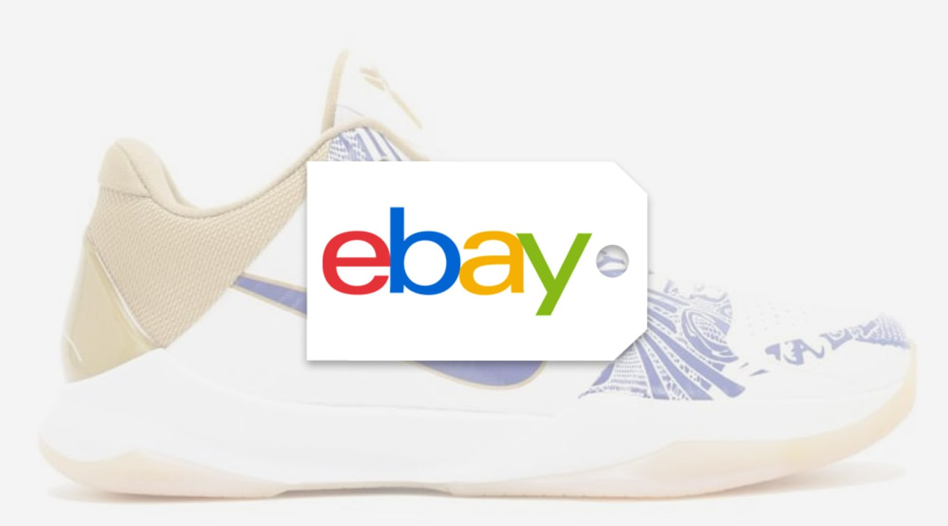 20 Rare Nike Samples We Found on Ebay 1ae911b884