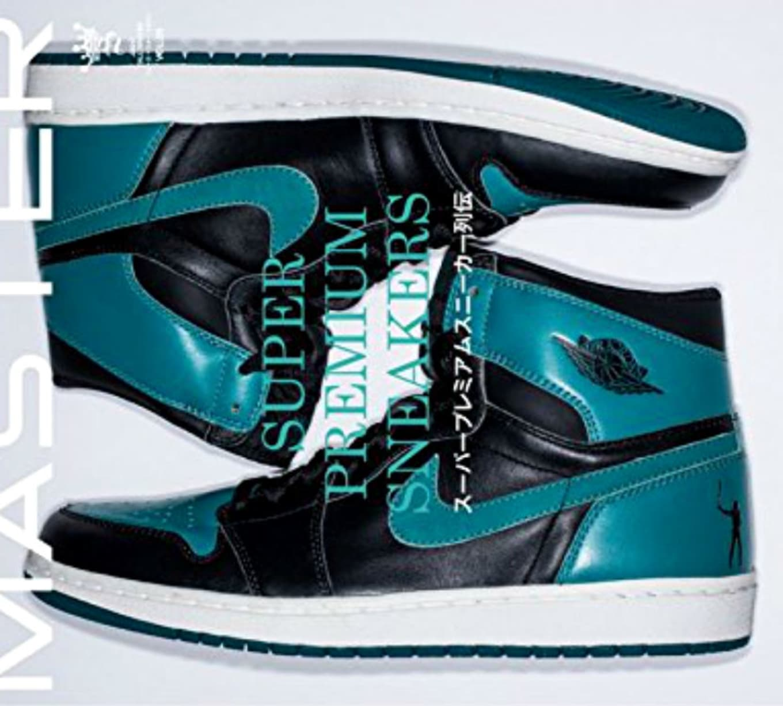 6d3f1fd2ad6 Air Jordan 1 Ichiro Suzuki Sample   Sole Collector