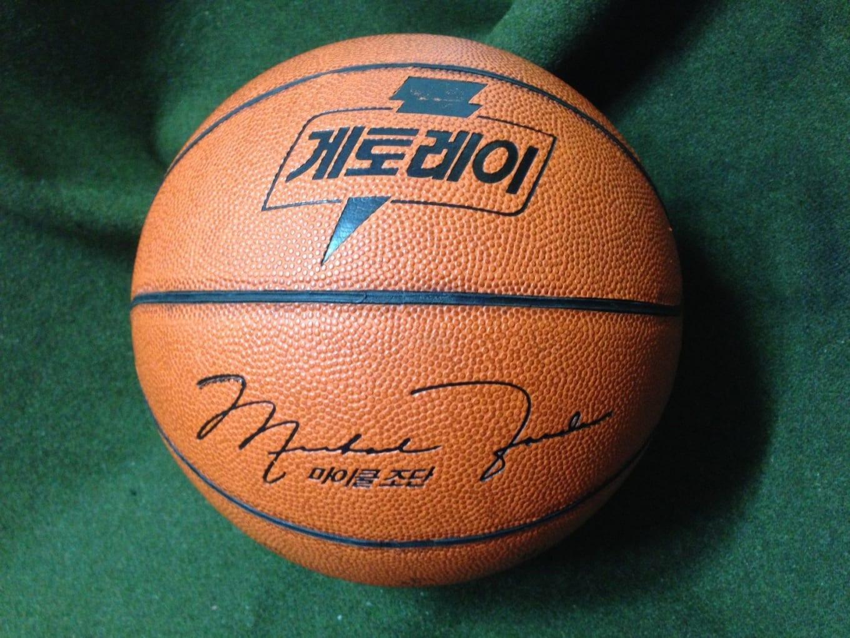 885d8a4a0504 Product  Gatorade Korea Michal Jordan Basketball Price   300 Buy It Now