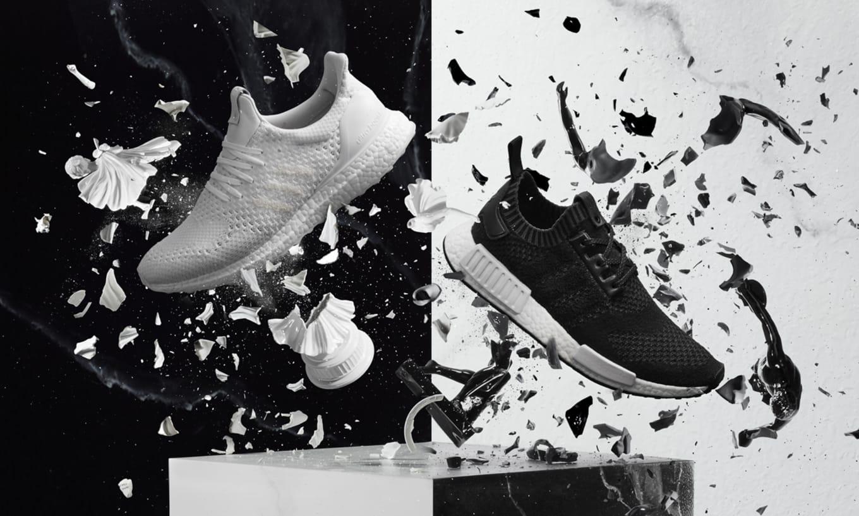 adidas Ultra Boost 4.0 A Ma Maniere x Invincible Cashmere