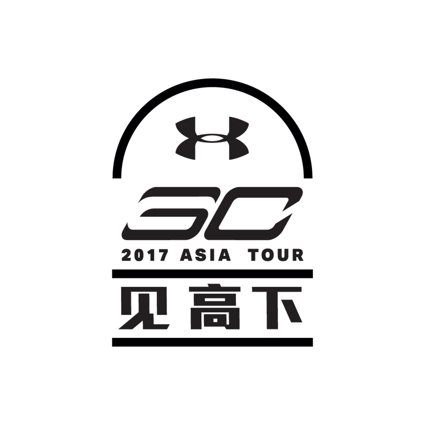 Stephen Curry Under Armour Asia Tour 2017 | Sole Collector