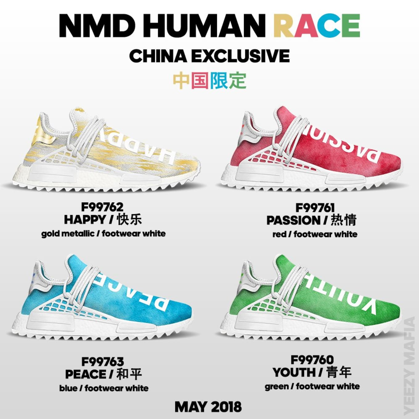 quality design e171c 894e8 Adidas NMD Hu Trail China Pack Releasing May 2018. | Sole ...