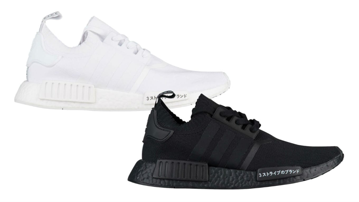 best authentic 51ddb 276f1 New  Triple White  and  Triple Black  Adidas NMDs