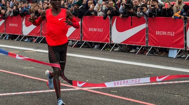 ba6eea5fe410 What Happens to the Nikes Worn During the Fastest Marathon Ever Now