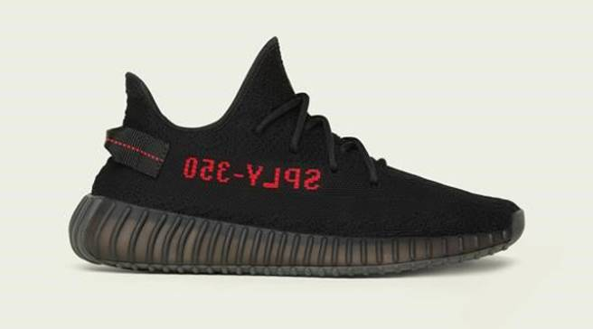 eb43eb655ac0f  Black Red  Adidas Yeezy Boost 350 V2s Available on Confirmed App