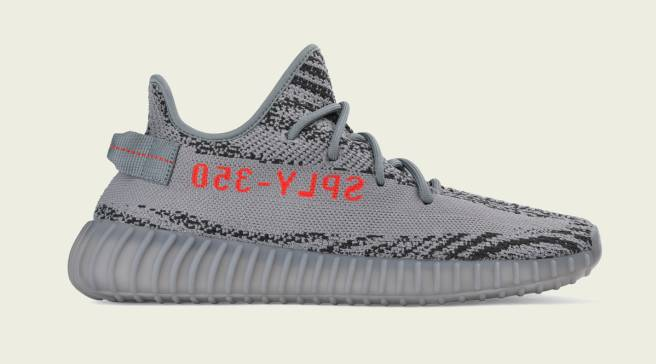66b56b74237 You Can Sign Up for the Next Adidas Yeezy Boost Release Now