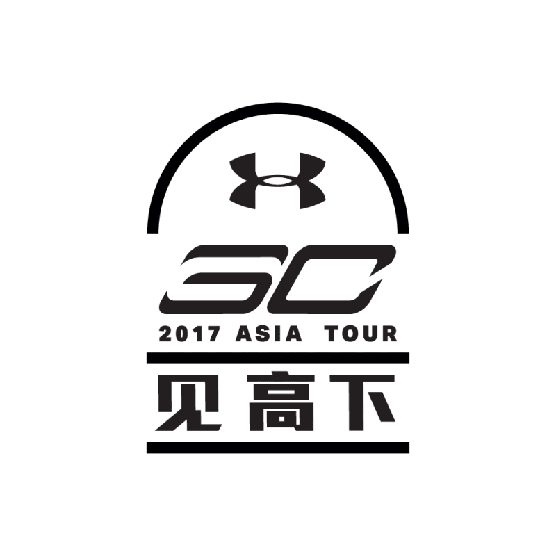 Stephen Curry To Tour Asia With Under Armour This Summer
