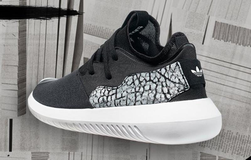Adidas Tubular Entrap Shoes Black