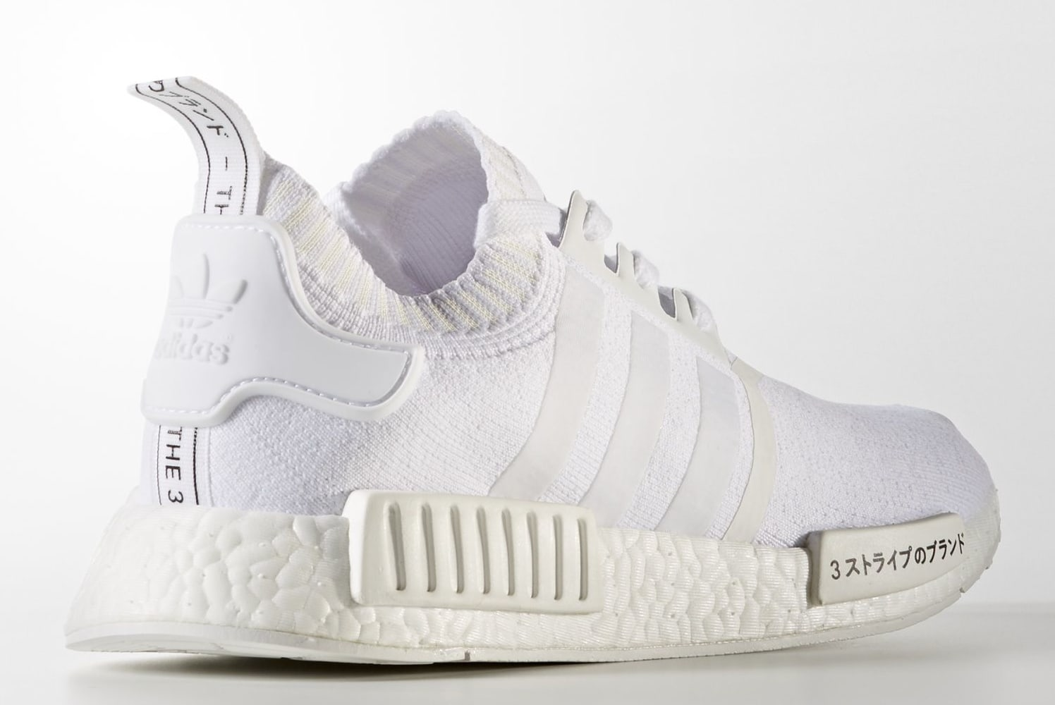 Adidas NMD_R1 PK 'Japan Pack' BZ0221 (Lateral)