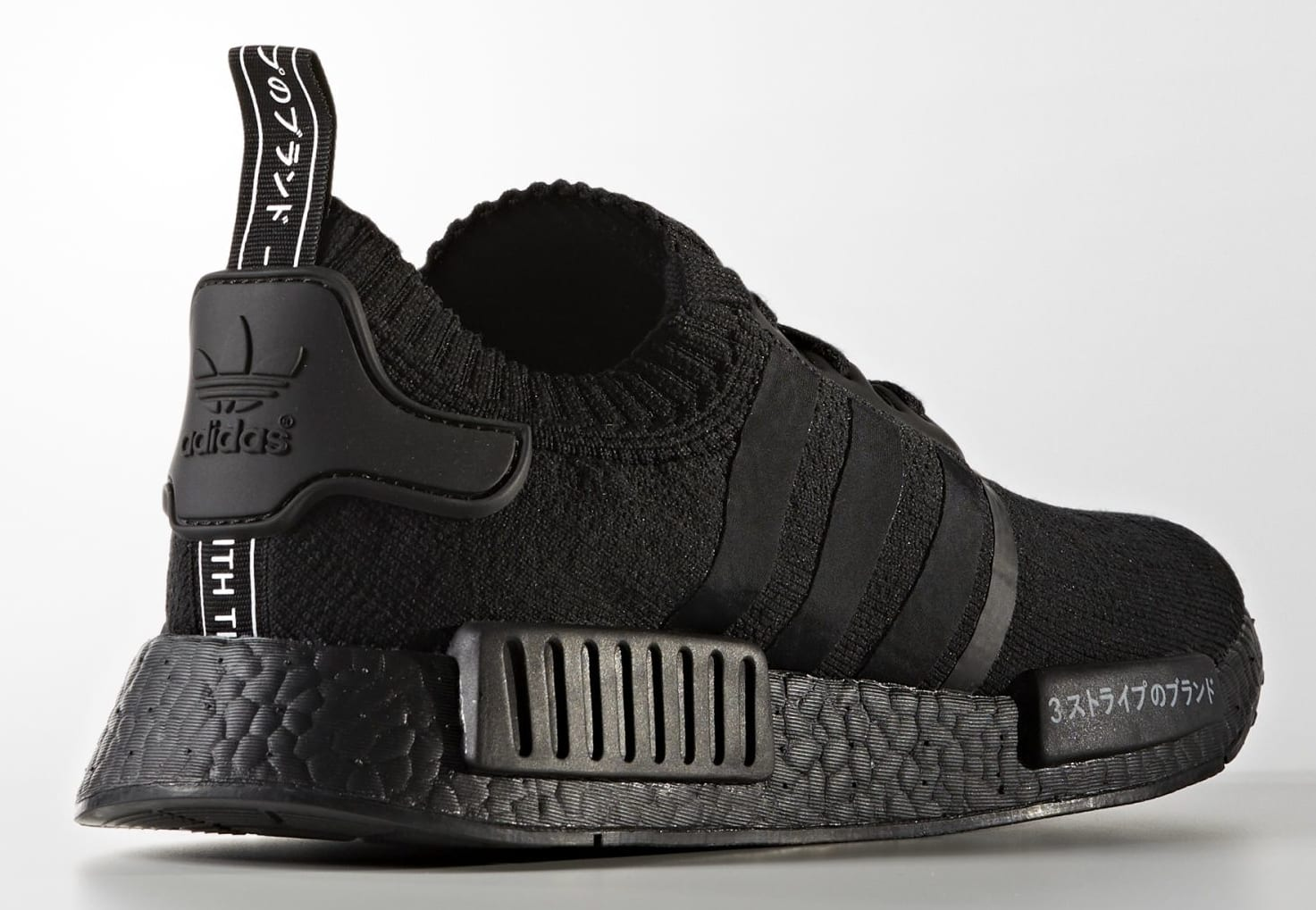 Adidas NMD_R1 PK 'Japan Pack' BZ0220 (Lateral)