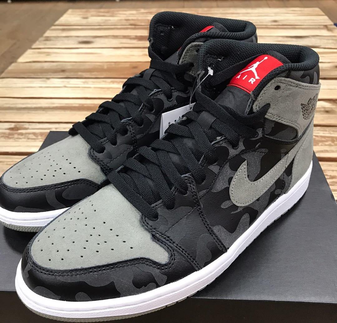 Air Jordan 1 Camo Shadow Release Date Front