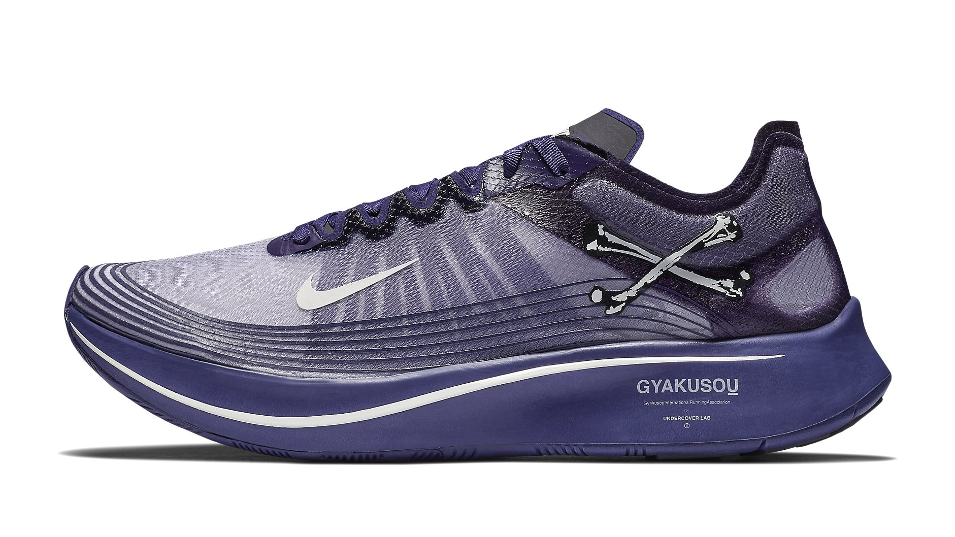 undercover-dyakusou-nike-zoom-fly-sp-navy-ar4349-500-lateral