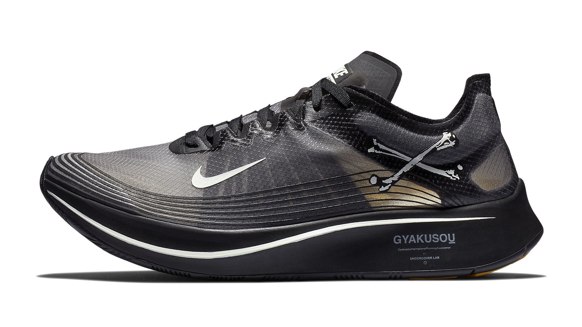 undercover-dyakusou-nike-zoom-fly-sp-black-ar4349-001-lateral