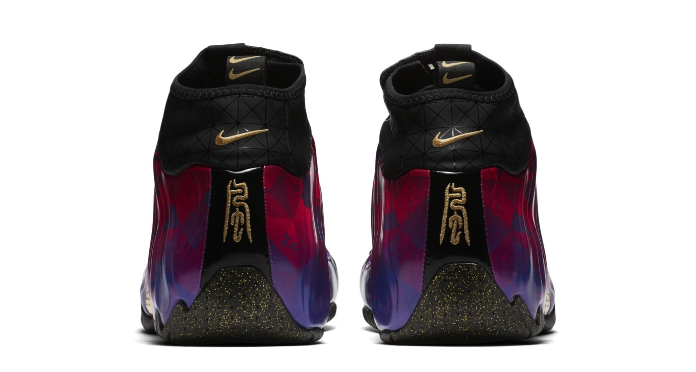 Nike Air Flightposite 'Chinese New Year' BV6648-605 (Heel)
