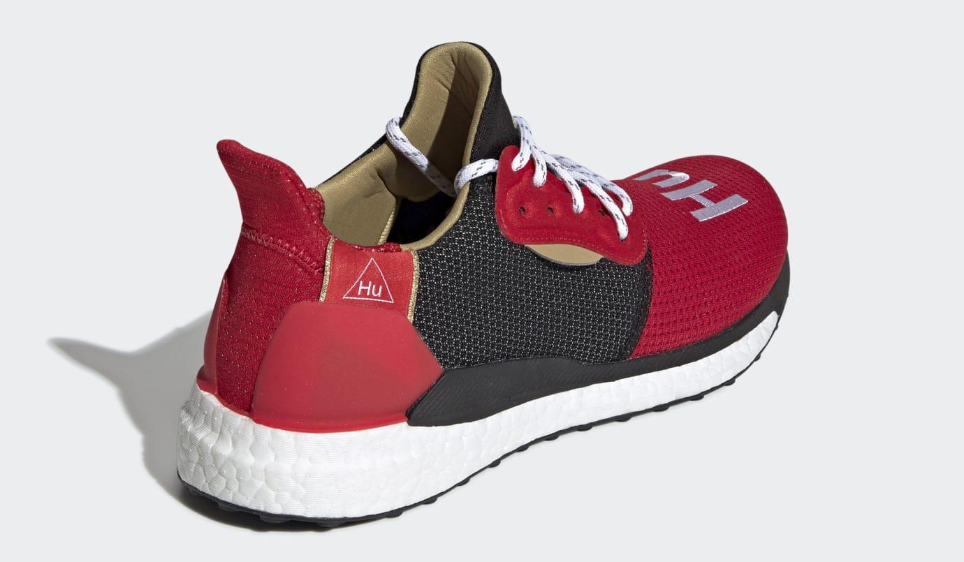 Pharrell x Adidas Solar HU 'Chinese New Year' EE8701 (Heel)