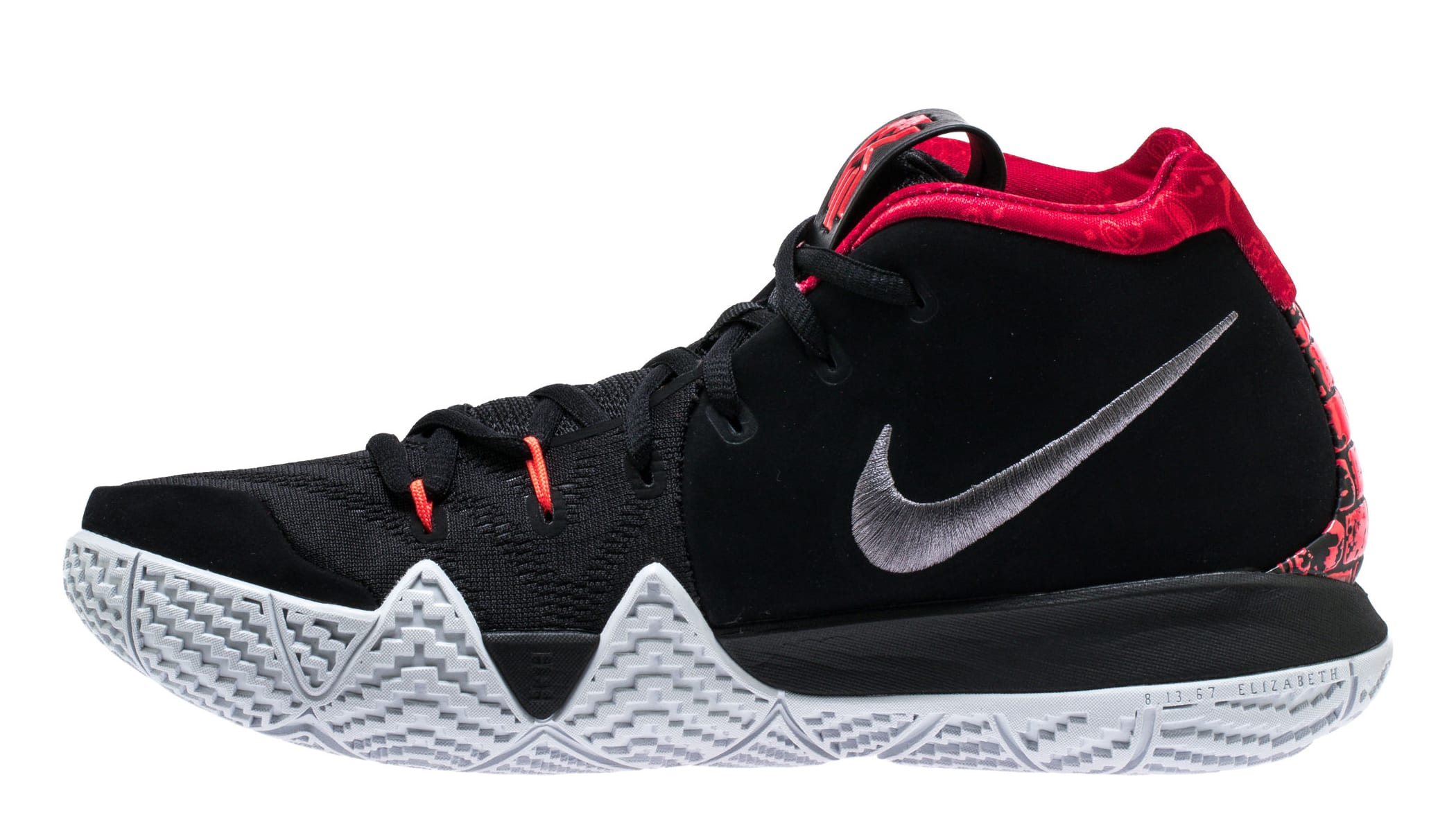 Nike Kyrie 4 '41 for Ages' (Medial)