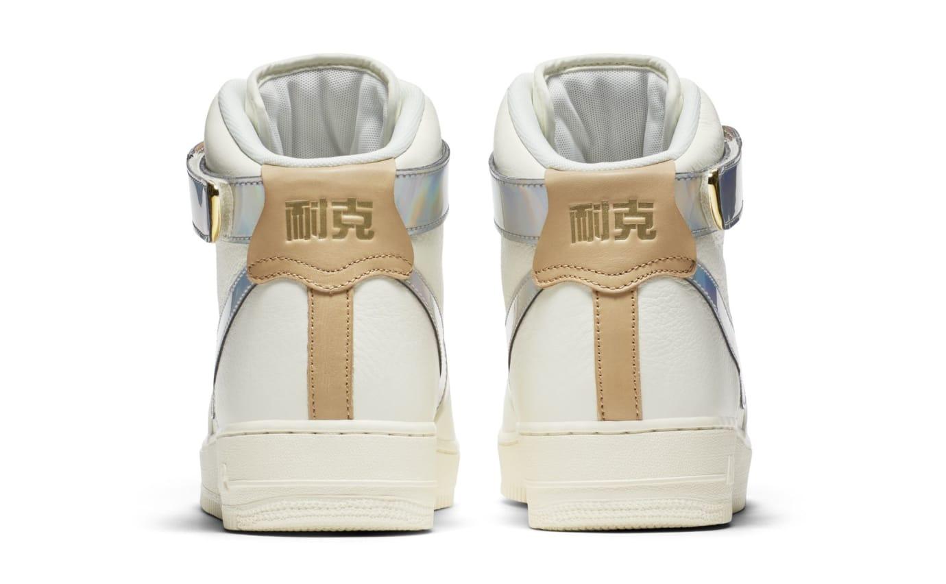 Nike Air Force 1 High 'Nai Ke/The Bund' (Heel)