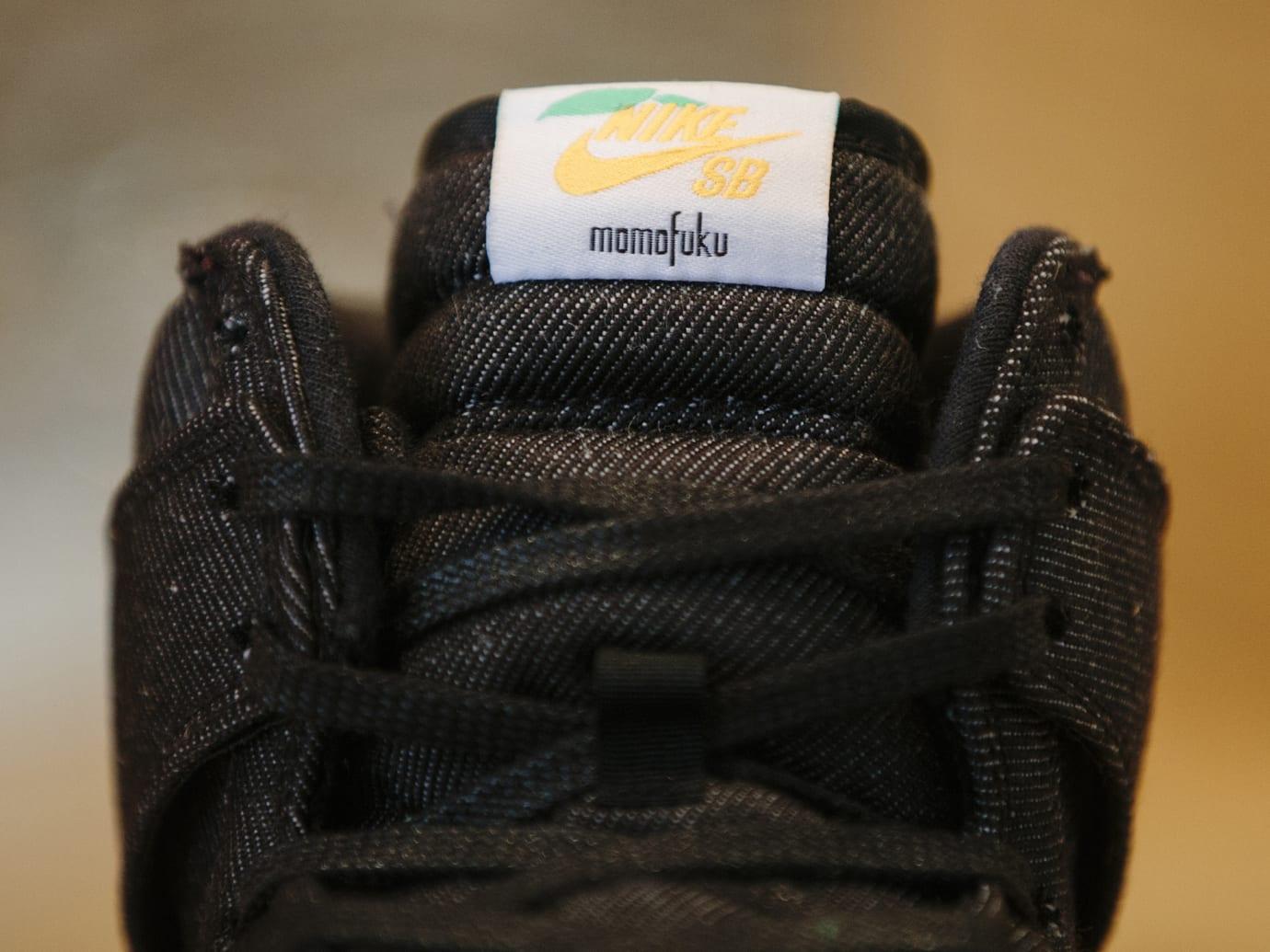 ef2345b8dd0f Image via Nike David Chang x Nike SB Dunk High Pro