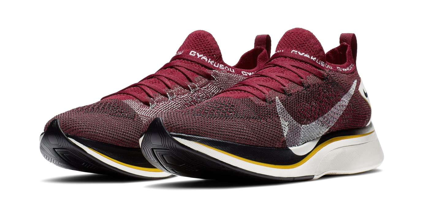 Nike Gyakusou VaporFly 4% AV7998-600 (Pair)