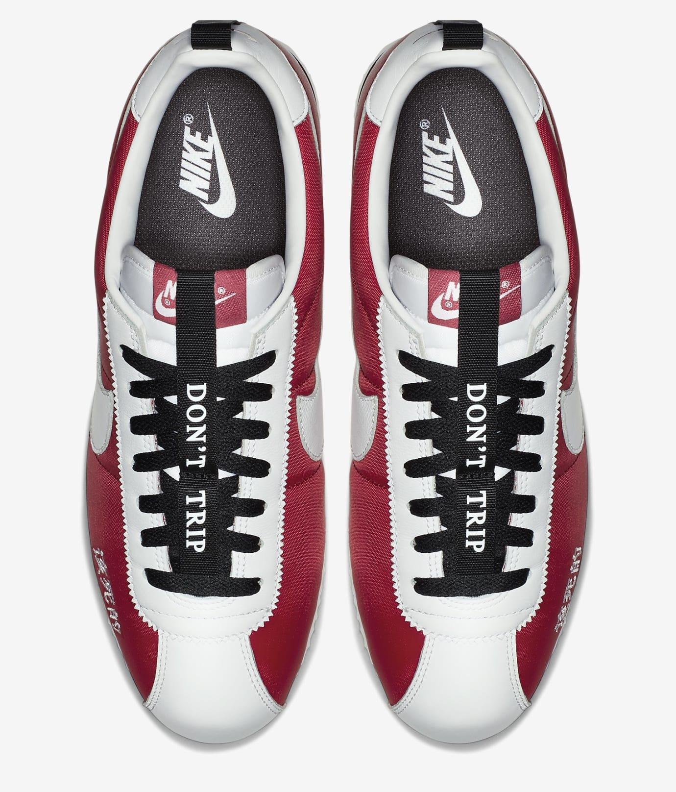 424800582082 The Nike Cortez  Kung Fu Kenny  Release Date Feb. 2018