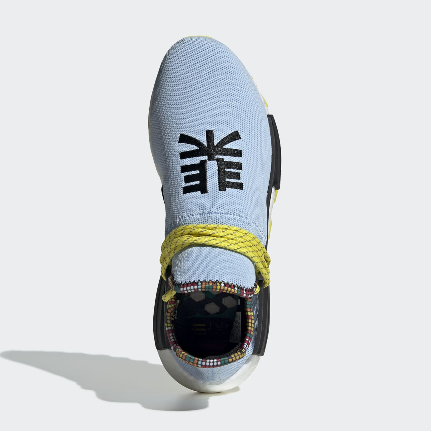 2ac8702752a41 Pharrell Williams x Adidas NMD Hu  Inspiration  Pack Release Date ...