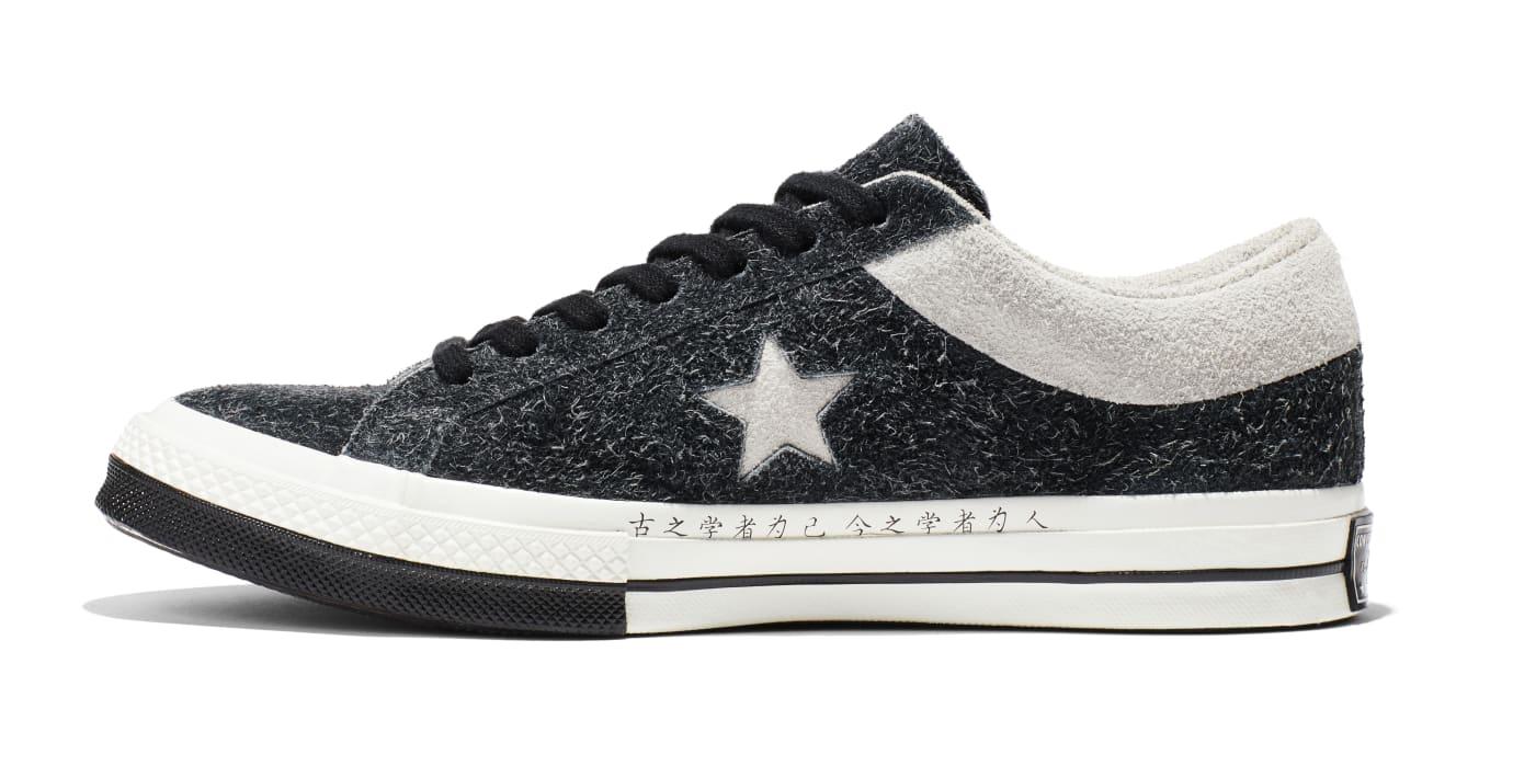Clot x Converse One Star '74 (Medial)