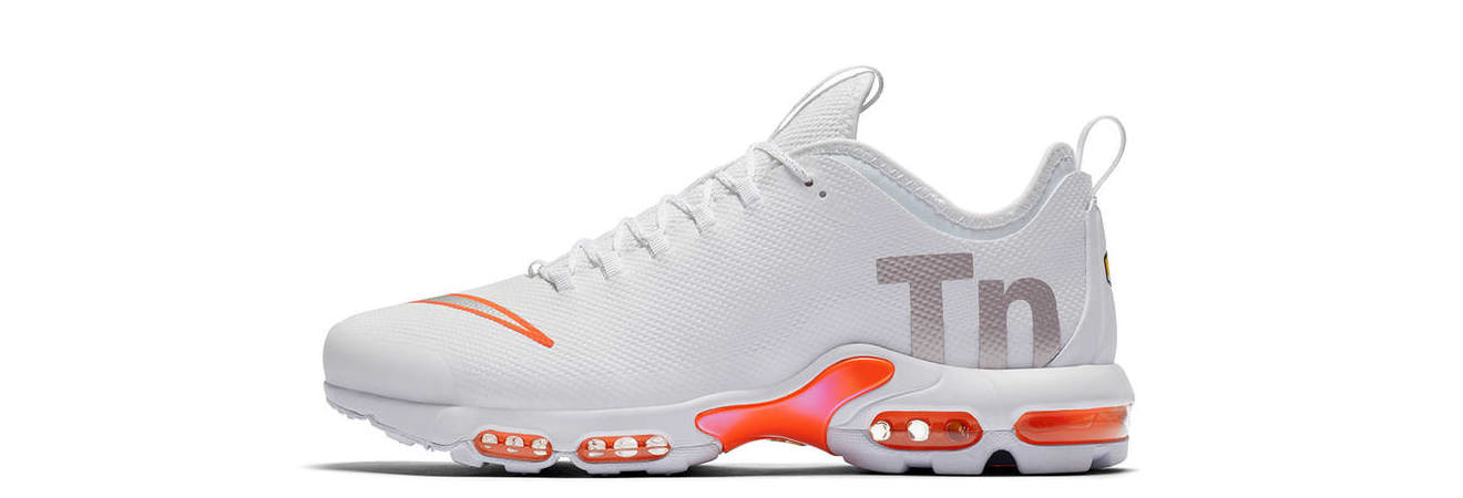 Nike Mercurial TN 'White' (Lateral)
