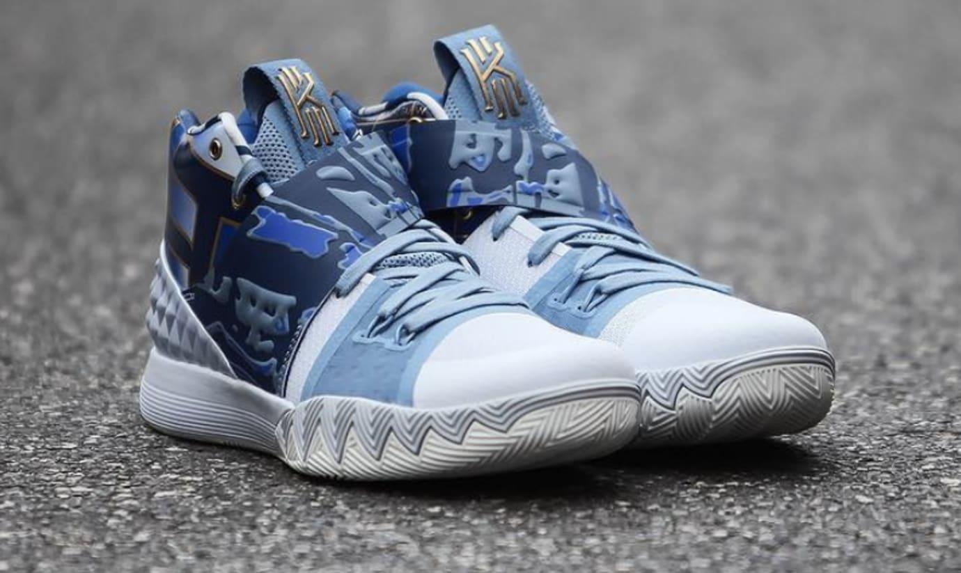 Nike Kyrie S1 Hybrid 'Blue/Gold' (Pair 2)