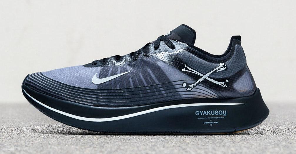 Nike Zoom Fly SP Gyakusou 'Black' (Lateral)