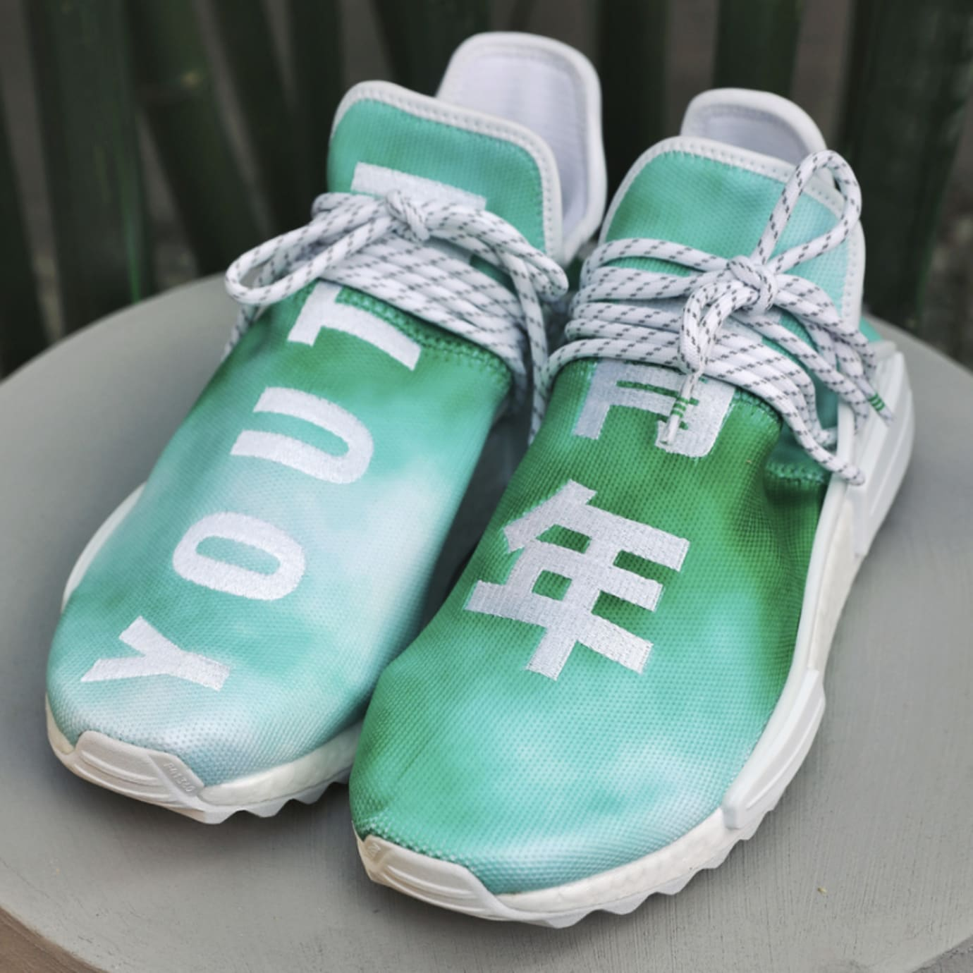 Pharrell x Adidas NMD Hu China Pack Sole Collector  Sole Collector