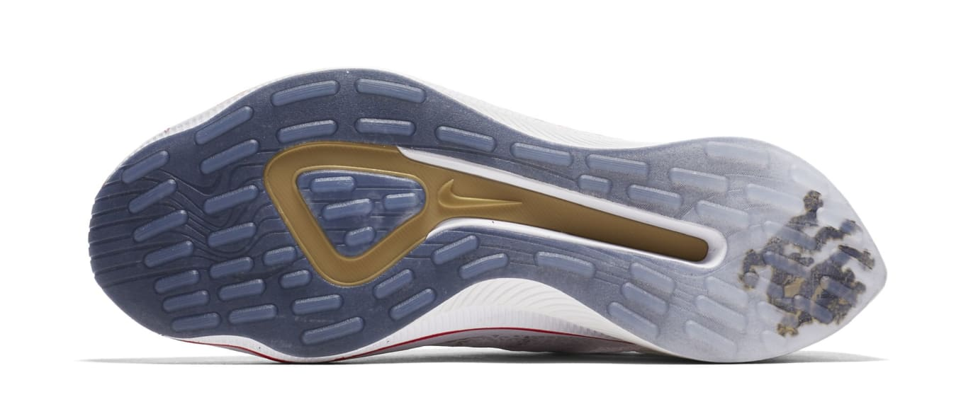 Nike EXP-X14 CR7 BV0076-100 (Sole)