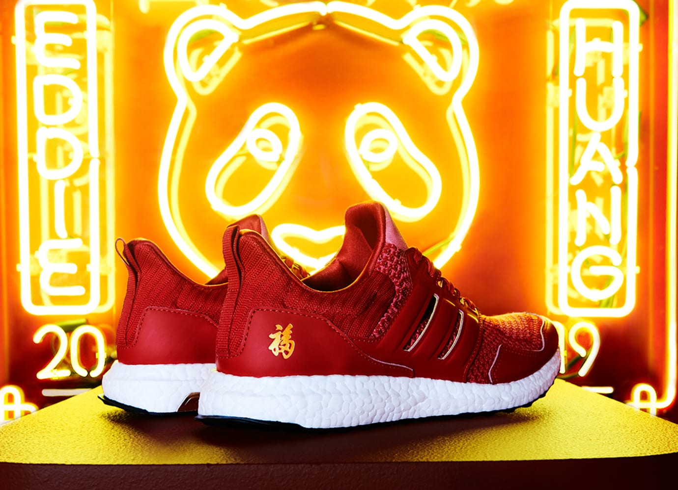 Eddie Huang x Adidas Ultra Boost 'Chinese New Year' 4