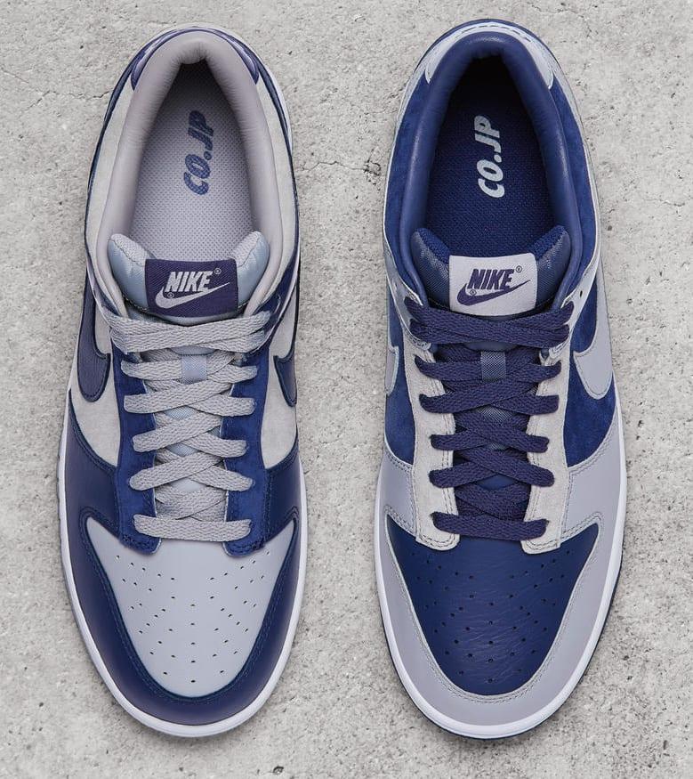 Nike Dunk Co.jp Atmos