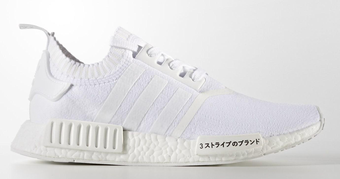 Adidas NMD_R1 PK 'Japan Pack' BZ0221 (Side)