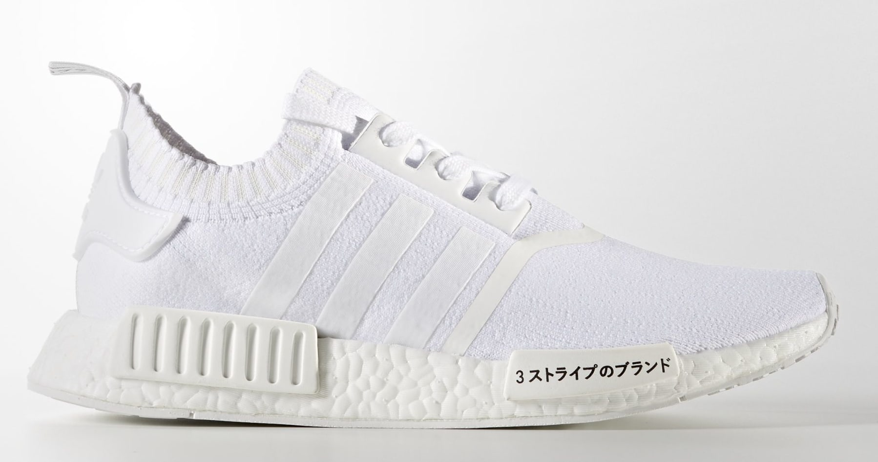 Adidas NMD_R1 PK 'Japan Pack' BZ0221 (Side)