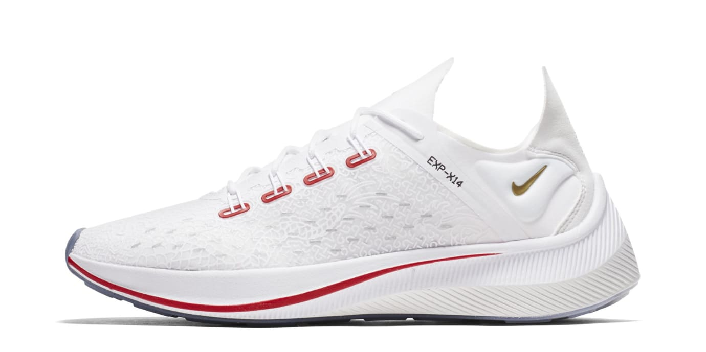 Nike EXP-X14 CR7 BV0076-100 (Lateral)