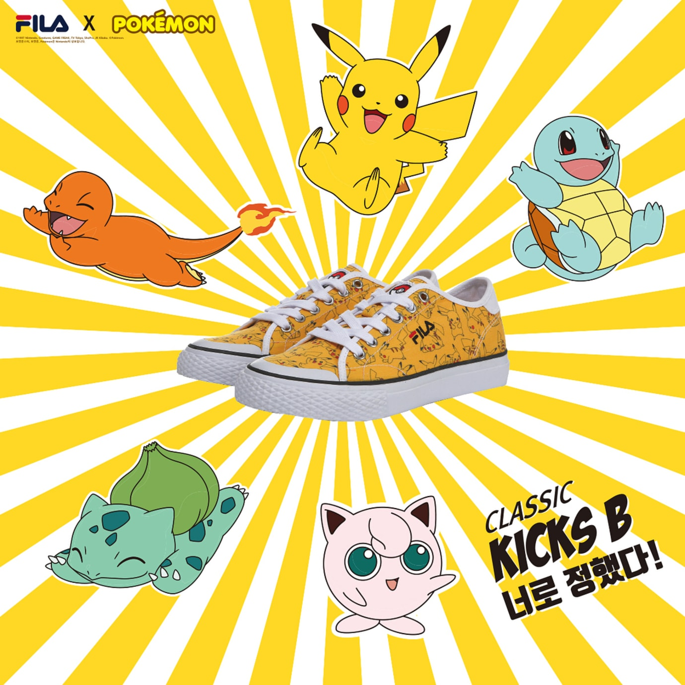 fila-pokemon